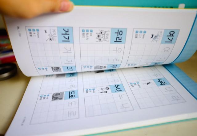 Link download giáo trình tiếng Hàn cơ bản