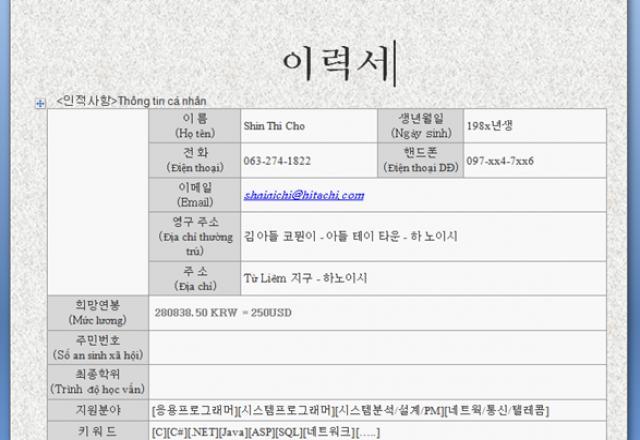Cách viết CV xin việc tiếng Hàn cơ bản