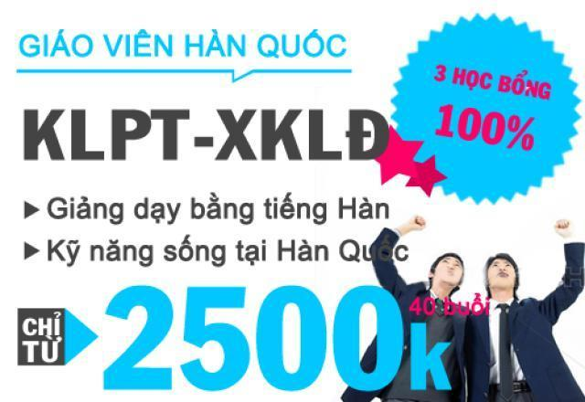 Phần mềm luyện thi tiếng Hàn Quốc KLPT