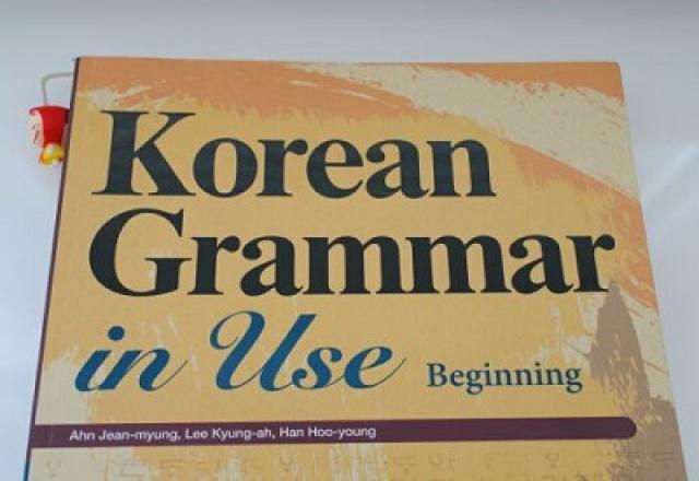 Ngữ pháp tiếng Hàn cơ bản nhập môn