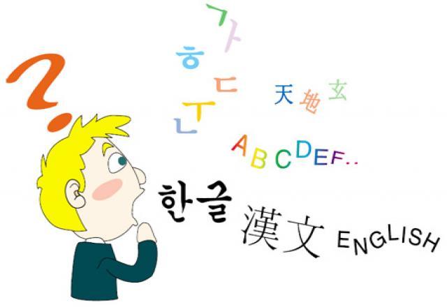 Phương pháp hiệu quả siêu cấp cho người mới bắt đầu học tiếng Hàn.