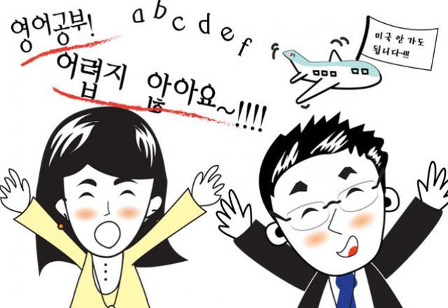 Bạn sẽ tiếc nếu bỏ qua 5 cấu trúc ngữ pháp tiếng Hàn cho người mới học này.