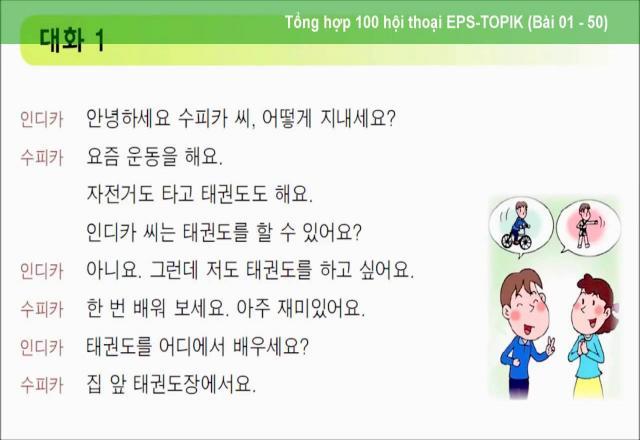 Tiết lộ cách học tiếng Hàn đơn giản đến từ các chuyên gia hàng đầu.