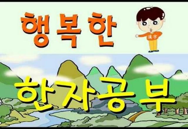 Ôn tập ngữ pháp tiếng Hàn với 4 cấu trúc nói ngang hàng trong giao tiếp