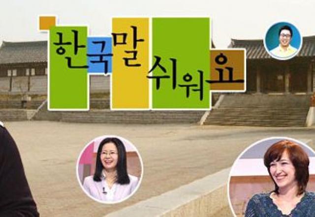 Học tiếng Hàn có dễ xin việc không?