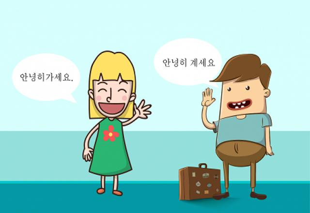 Cẩm nang học tiếng Hàn cho người mới học về chủ đề đi xe taxi tại Hàn Quốc