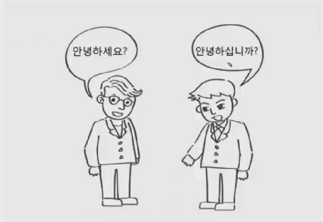 4 nghịch lý khiến bạn học nói tiếng Hàn cơ bản mãi không tiến bộ