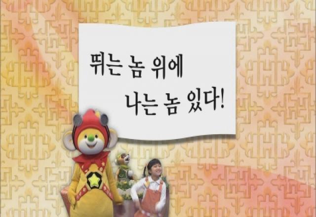 Bật mí 26 câu tục ngữ và thành ngữ tiếng Hàn cho người mới bắt đầu