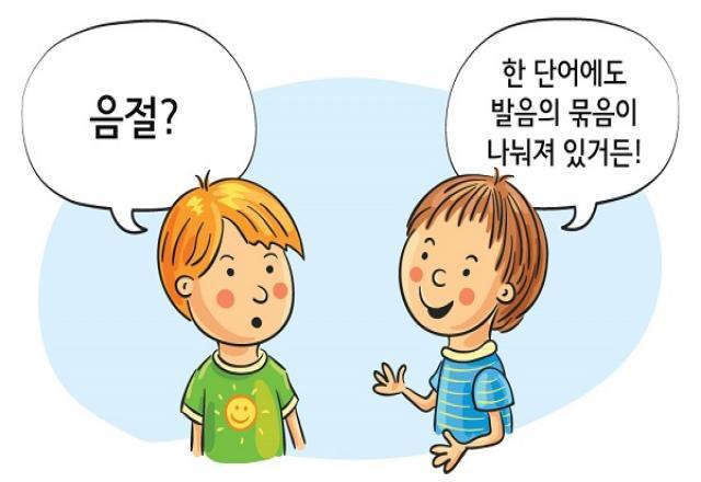 5 bước siêu hiệu quả giúp bạn tự lập kế hoạch luyện nói tiếng Hàn trôi chảy chỉ trong 5 tháng
