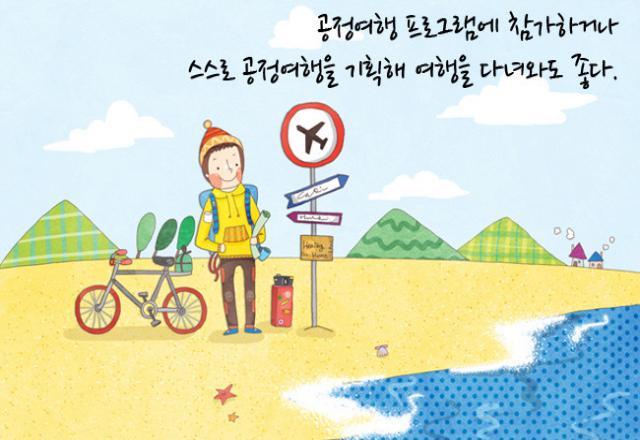 Học tiếng Hàn giao tiếp cơ bản qua 4 tình huống hữu dụng nhất khi đi du lịch Hàn Quốc