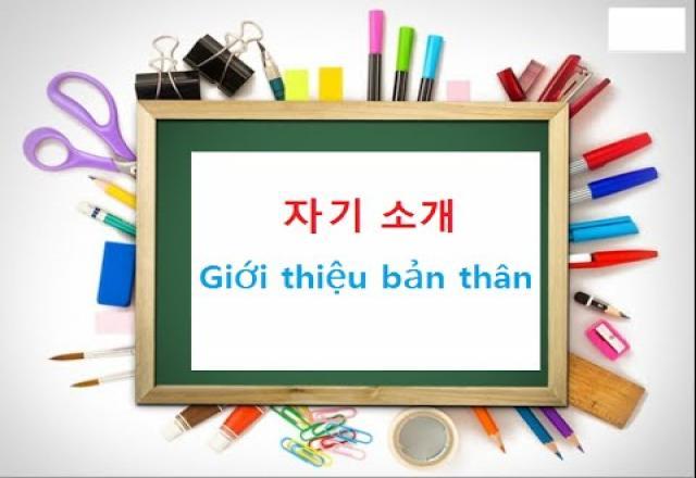 10 bí quyết học nói tiếng Hàn cơ bản thành thạo chỉ sau 3 tháng (phần 1)