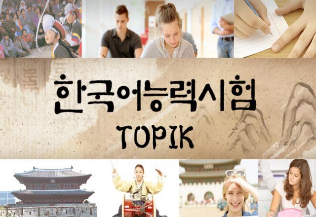 Du học Hàn dễ dàng với những ứng dụng thú vị