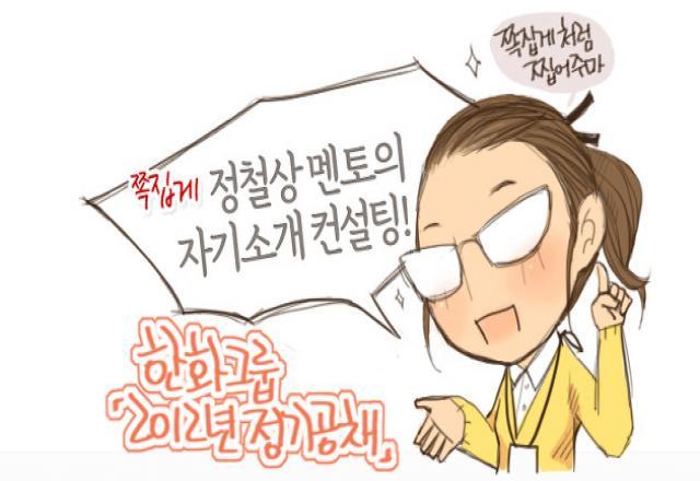 Phương pháp học tiếng Hàn nhanh nhất cho người bận rộn