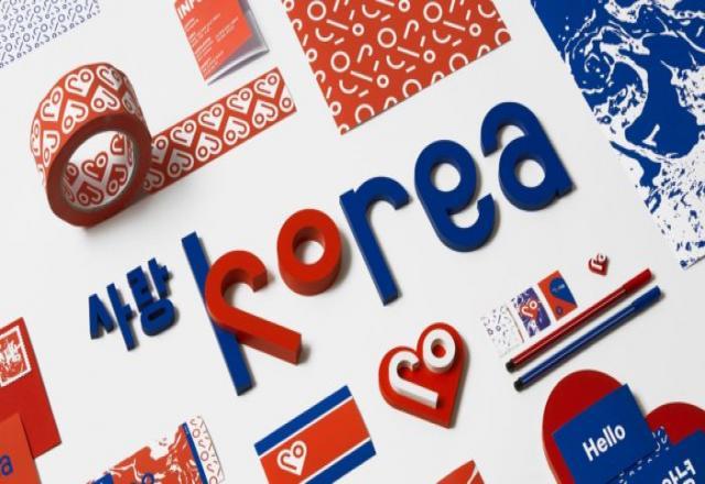 5 điểm cần lưu ý khi giao tiếp tiếng Hàn