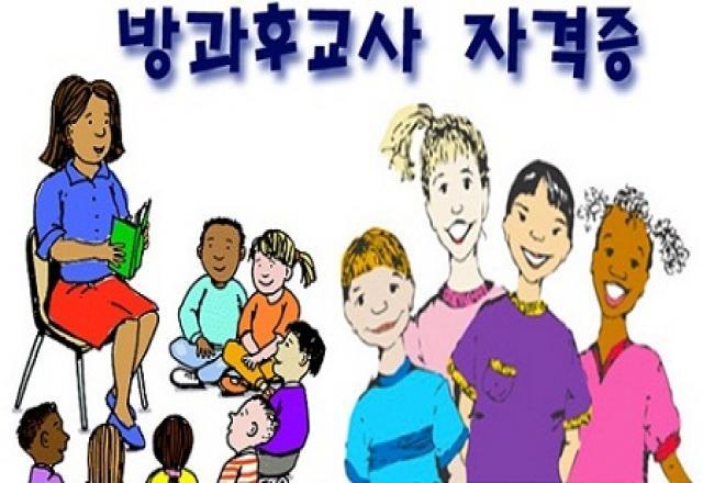 Học tiếng Hàn với các ngữ động từ bất quy tắc