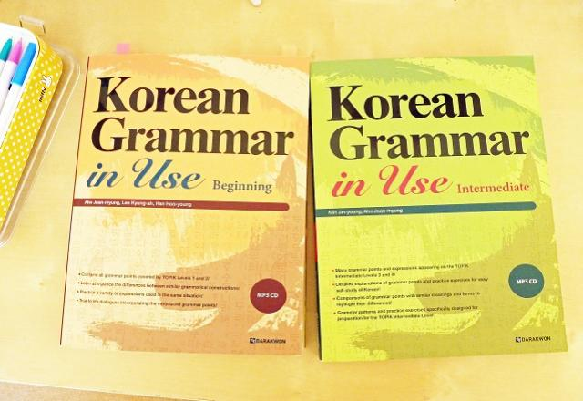Tìm hiểu 8 ngữ pháp tiếng Hàn sơ cấp