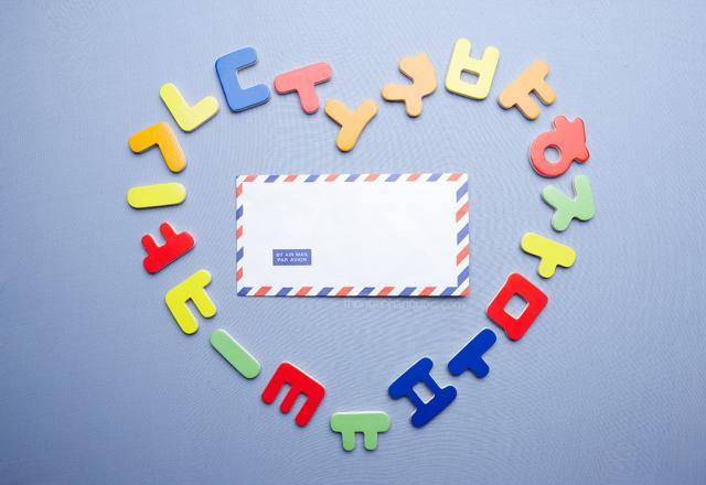 Nâng cao vốn từ vựng tiếng Hàn với loạt từ vựng về bưu điện