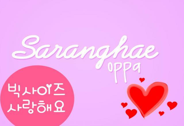 23 câu nói thay cách nói anh yêu em bằng tiếng Hàn