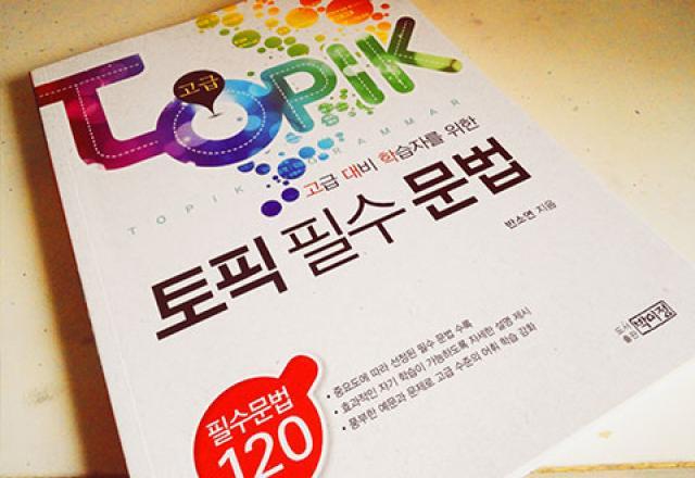 Kỹ năng cần thiết để dạy tiếng Hàn cơ bản part-time