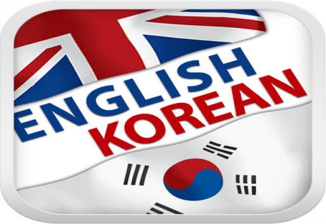 Thời đại 4.0 - Đừng chỉ dừng chân lại với tiếng Anh