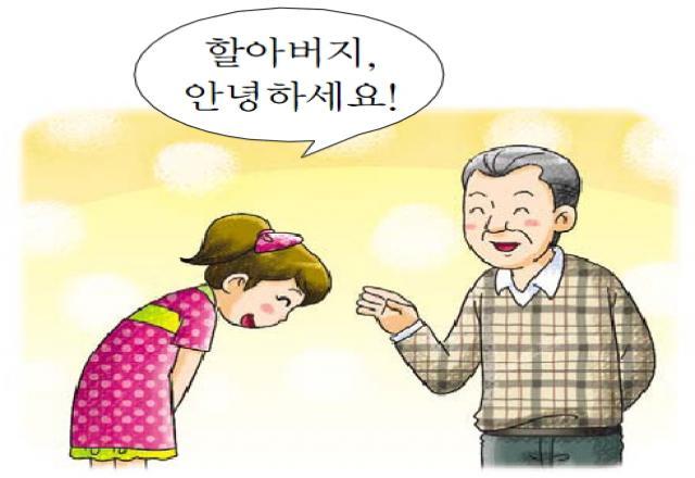 Học tiếng Hàn như thế nào để có thể giao tiếp nhanh?