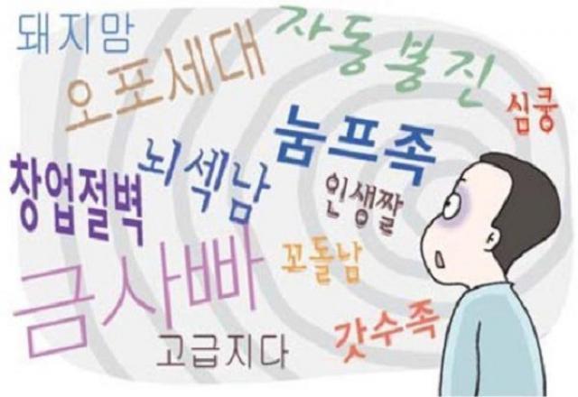 Dại gì mà bỏ qua cách học bảng chữ cái tiếng Hàn này