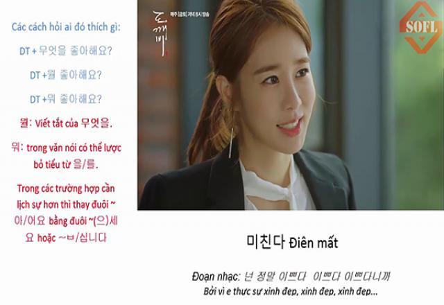 Thành công nhờ học tiếng Hàn qua phim Hàn Quốc