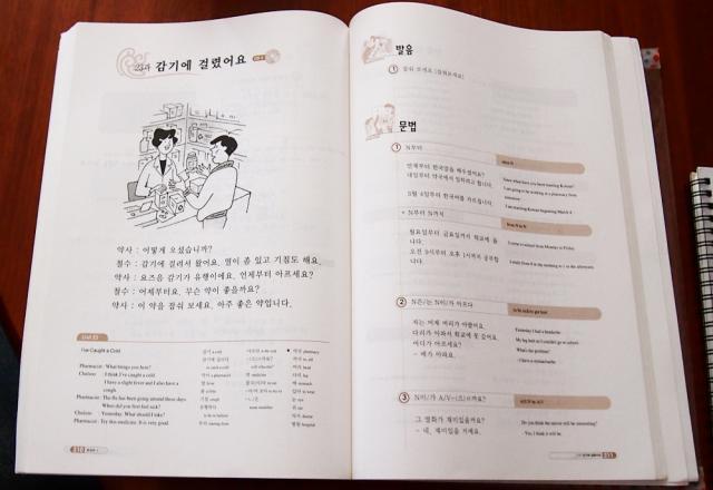 3 cuốn sách học tiếng Hàn hiệu quả nhất cho người mới bắt đầu
