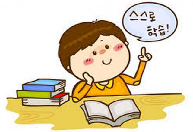"""Ngữ pháp tiếng Hàn trung cấp bài 3: Ôn tập 4 cách nói """"NÊN"""""""