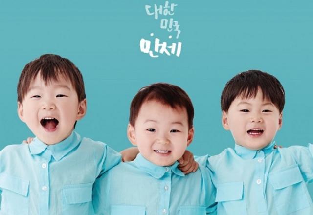"""Học tiếng Hàn qua phim Song brother """"bộ ba quốc dân Daehan, Minguk, Manse và bố béo Song Il Gook"""""""