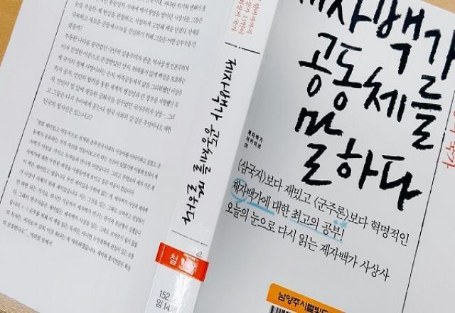 Ngữ pháp tiếng Hàn cơ bản: Cách dùng câu trực tiếp - gián tiếp