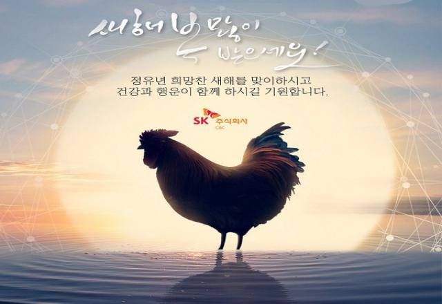 Tin nhắn chúc Tết bằng tiếng Hàn 2020 gửi Bạn bè, Sếp, Thầy cô